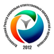 Всероссийский Реестр социально ответственных предприятий и организаций